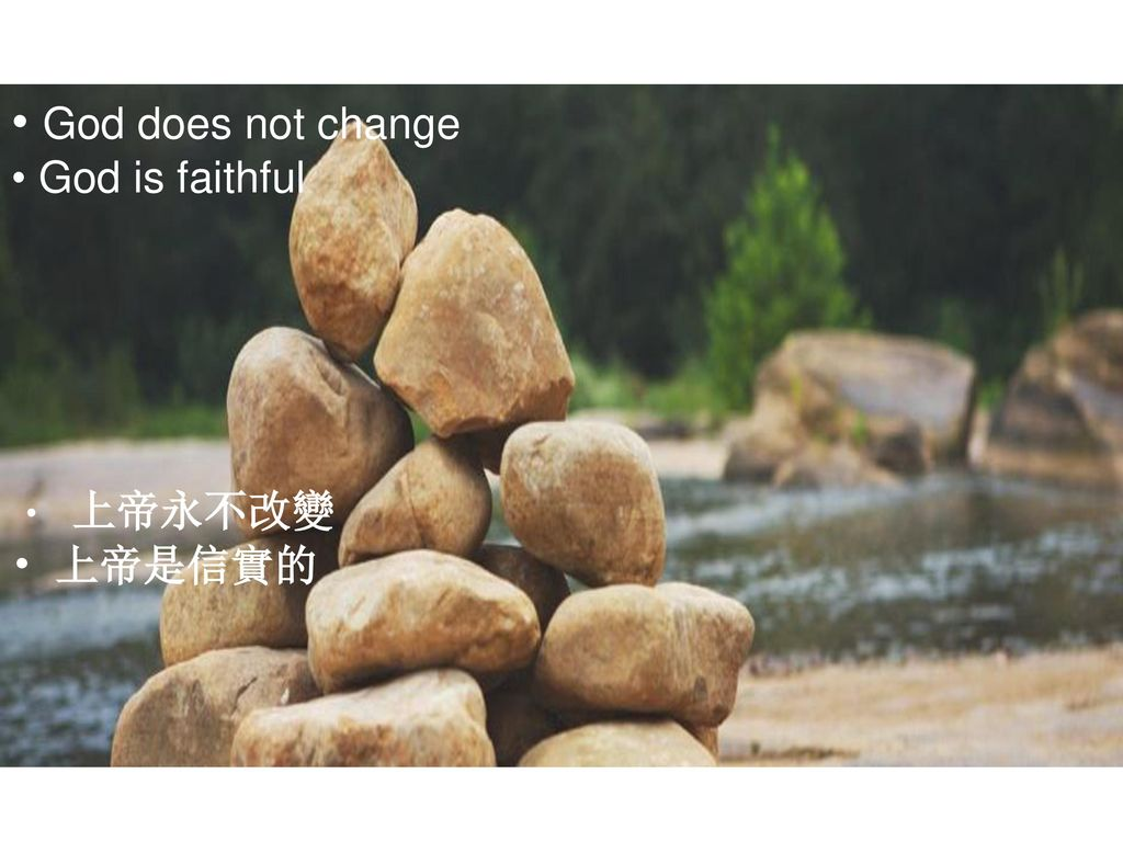 To Tell His Story 宣講祂的故事 God does not change God is faithful 上帝是信實的