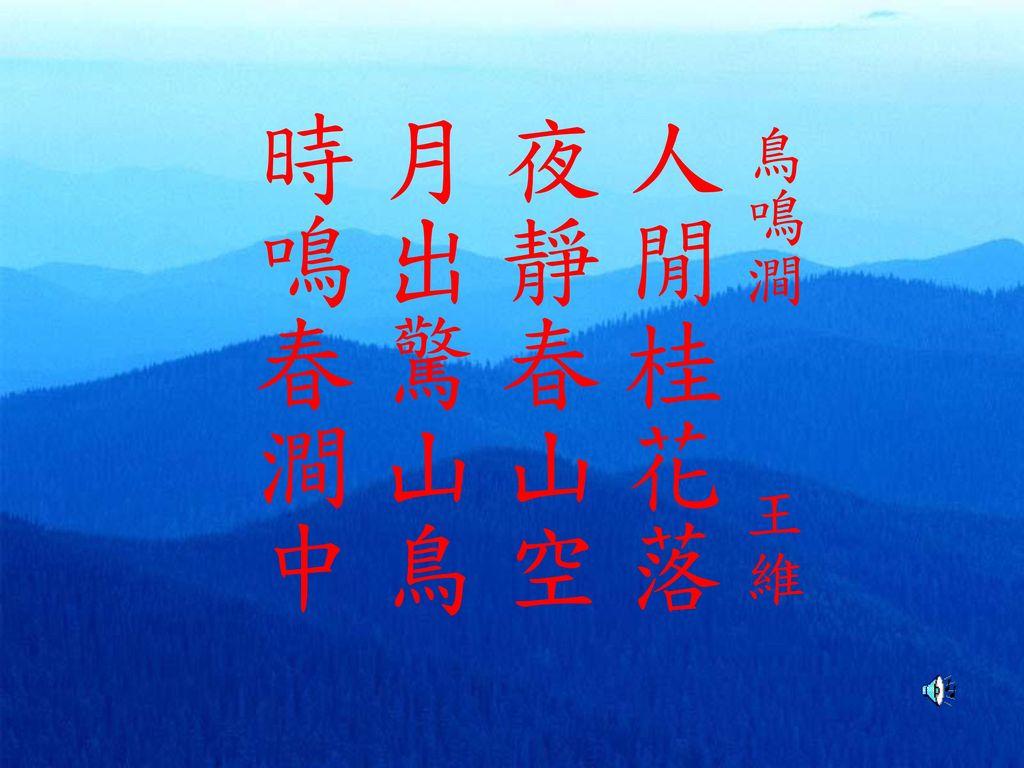 屈+鳥}鳩】 - chubun.hum.ibaraki.ac.jp