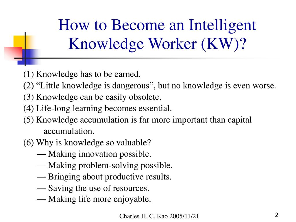 How to Become an Intelligent