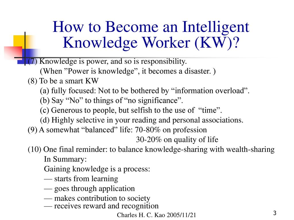 How to Become an Intelligent Knowledge Worker (KW)