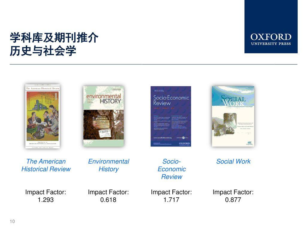 International Review of Applied Economics: Vol 33, No 2