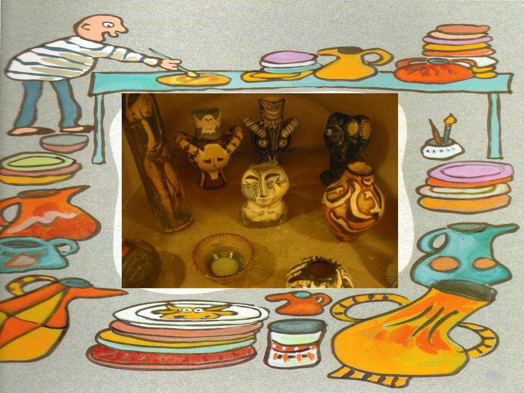 他們住的小鎮有一家製陶廠,畢卡索開始做出許多盤子、瓶子和水壺,並畫上各種顏色。