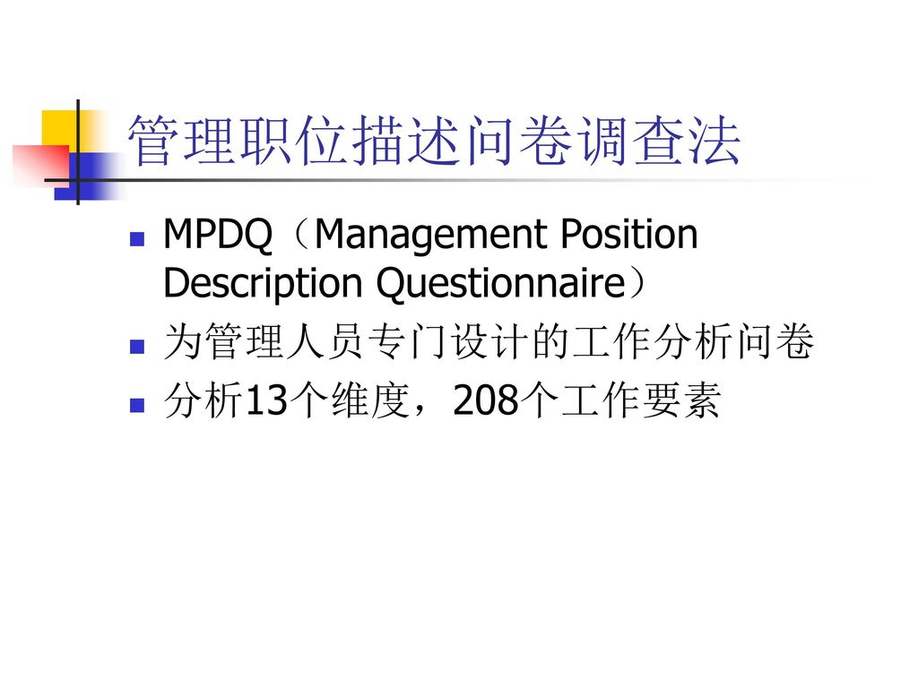 definition of management position description questionnaire Social media manager job description: a complete guide posted on may 2,   in a previous post here, i wrote about the questions to ask a potential hire but  once  all marketing plans include defined, realistic goals it isn't.