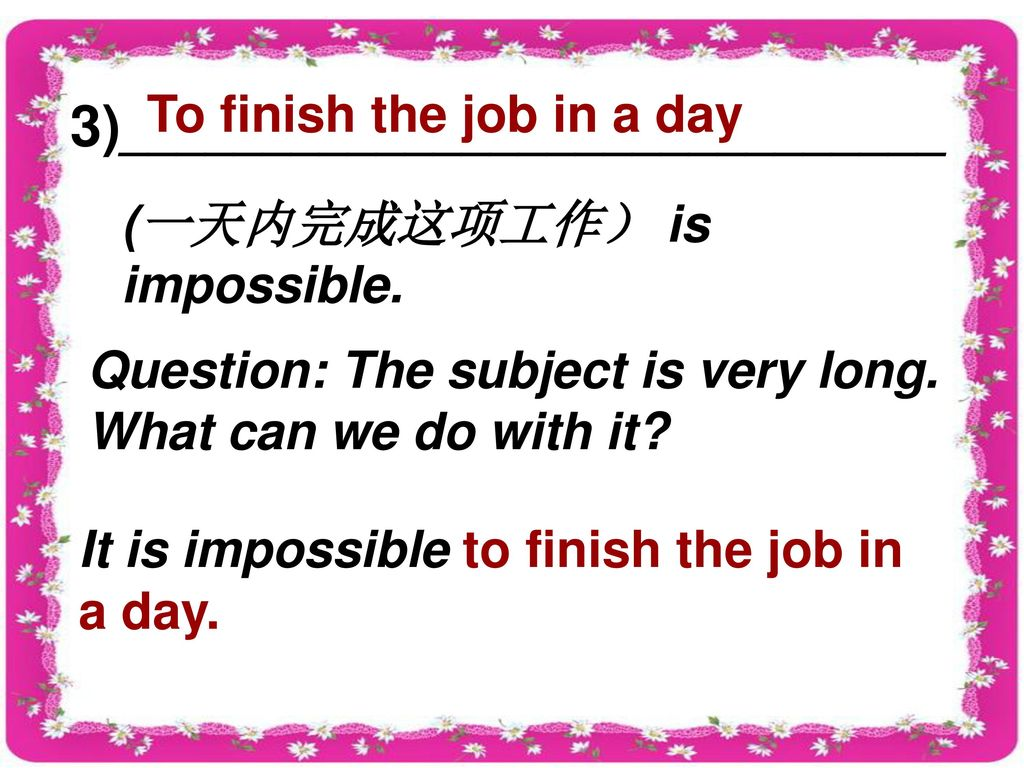 3) To finish the job in a day _____________________________