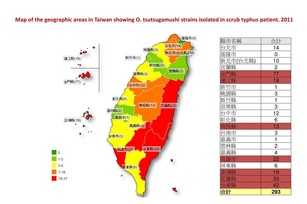 Map of the geographic areas in Taiwan showing O