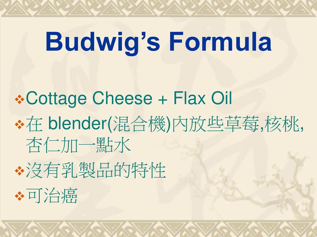 Budwig's Formula Cottage Cheese + Flax Oil