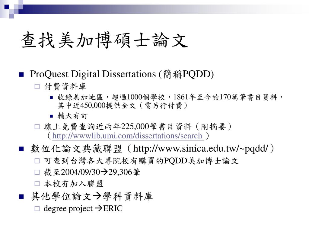 DIGITAL DISSERTATION Sources For Downloading