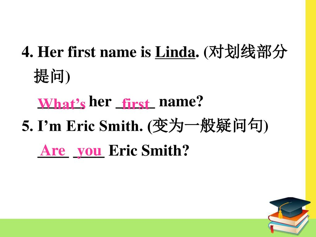 4. Her first name is Linda. (对划线部分提问)