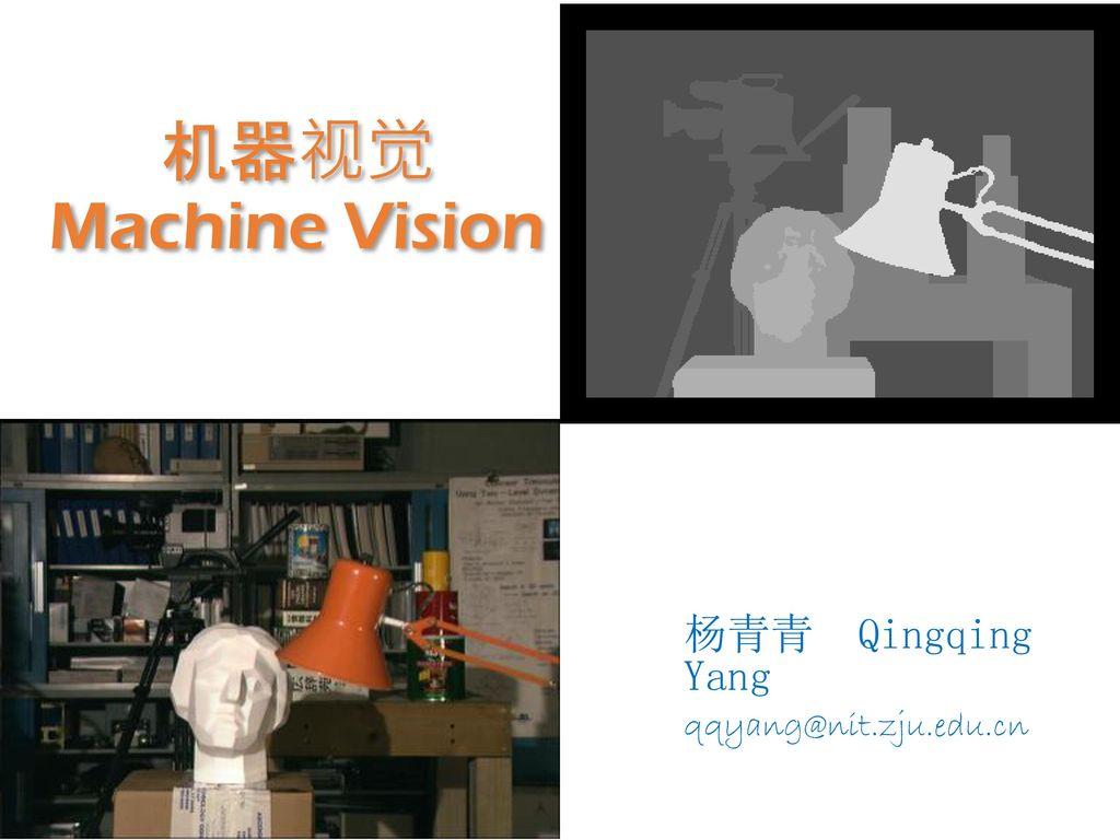 杨青青 Qingqing Yang qqyang@nit.zju.edu.cn