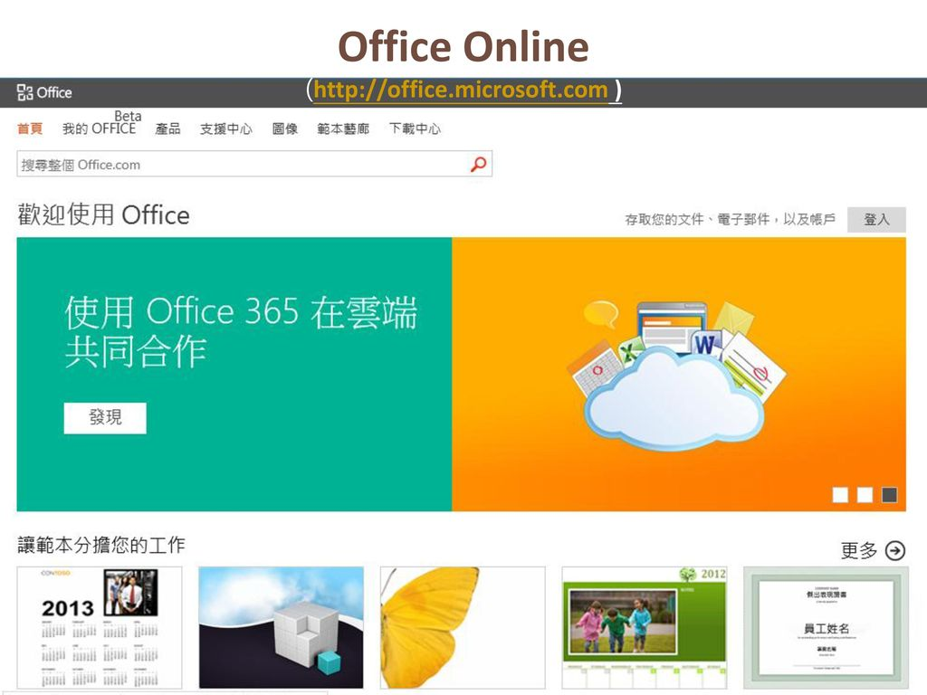 Office Online (  )