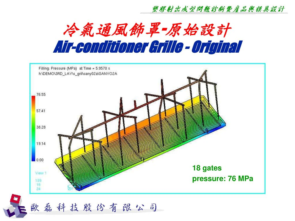 Air-conditioner Grille - Original