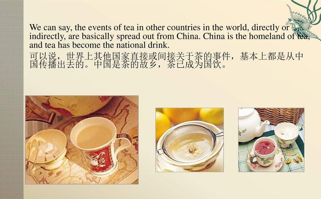 how to say drink tea in chinese