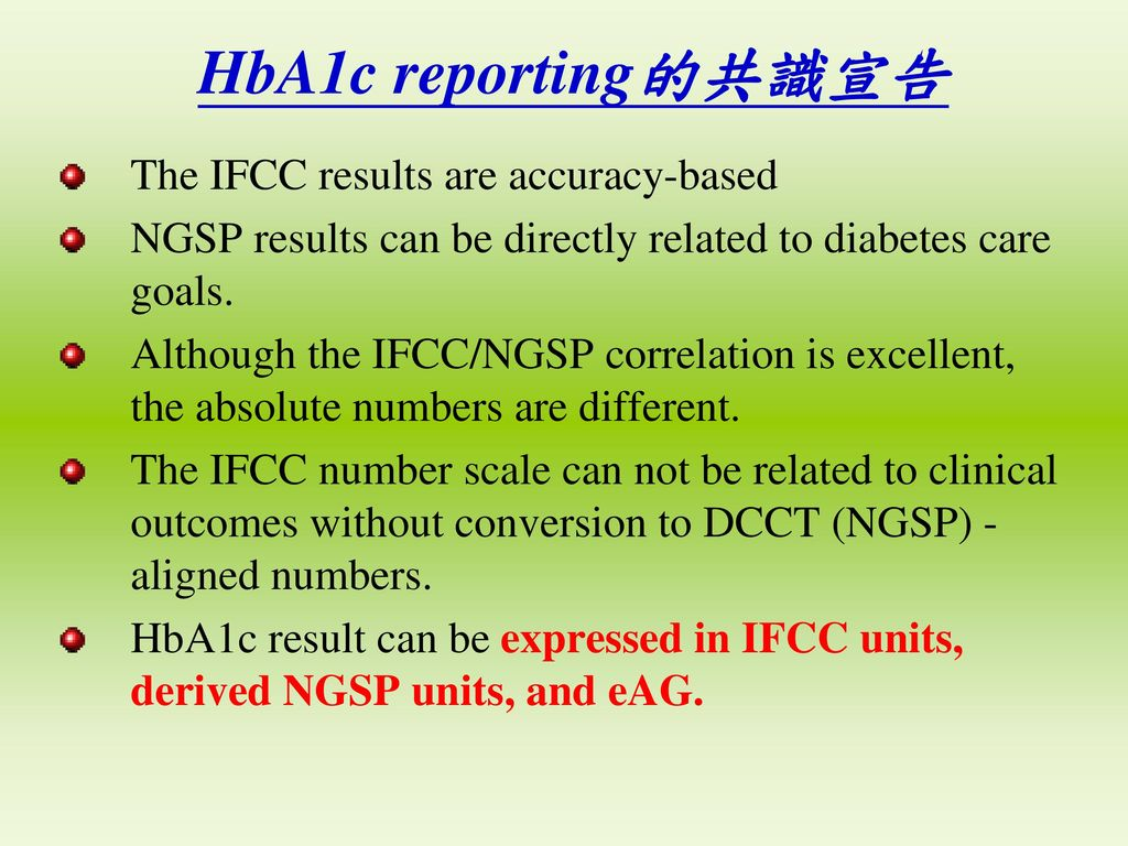 HbA1c reporting的共識宣告 The IFCC results are accuracy-based