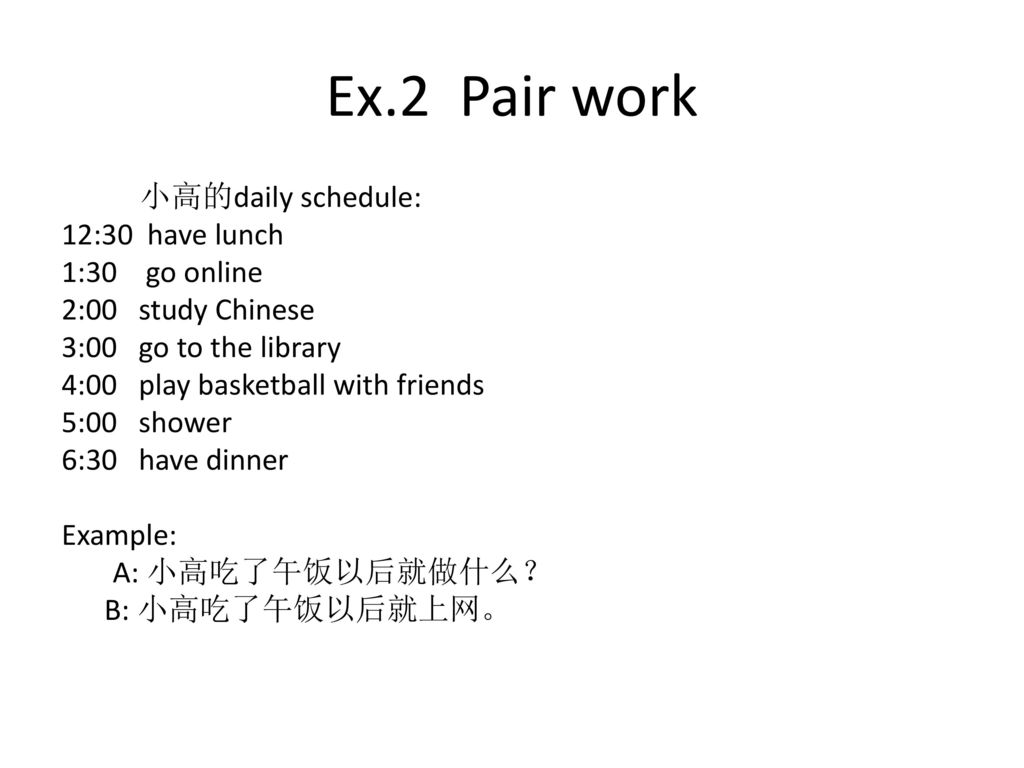 Ex.2 Pair work