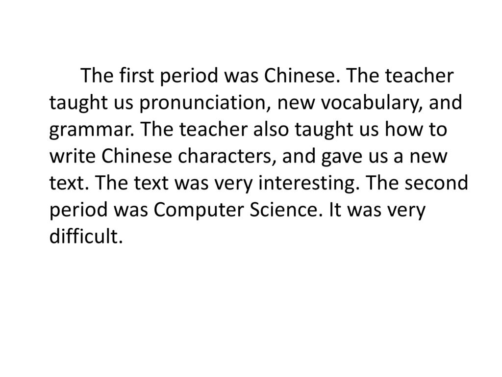 The first period was Chinese