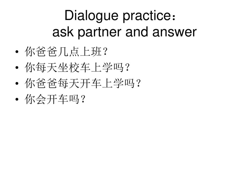 Dialogue practice: ask partner and answer