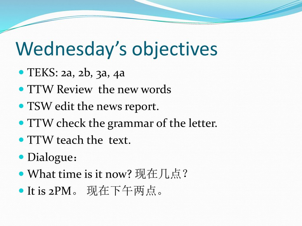 Wednesday's objectives
