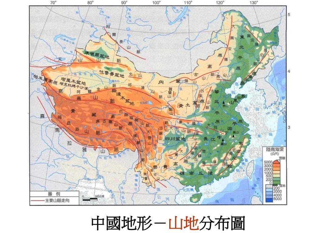中國地形-山地分布圖