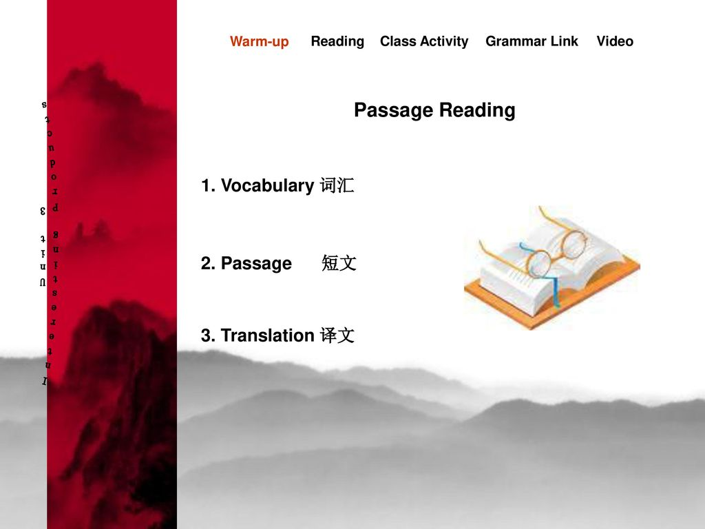 Interesting Products Unit 3 Passage Reading 1. Vocabulary 词汇
