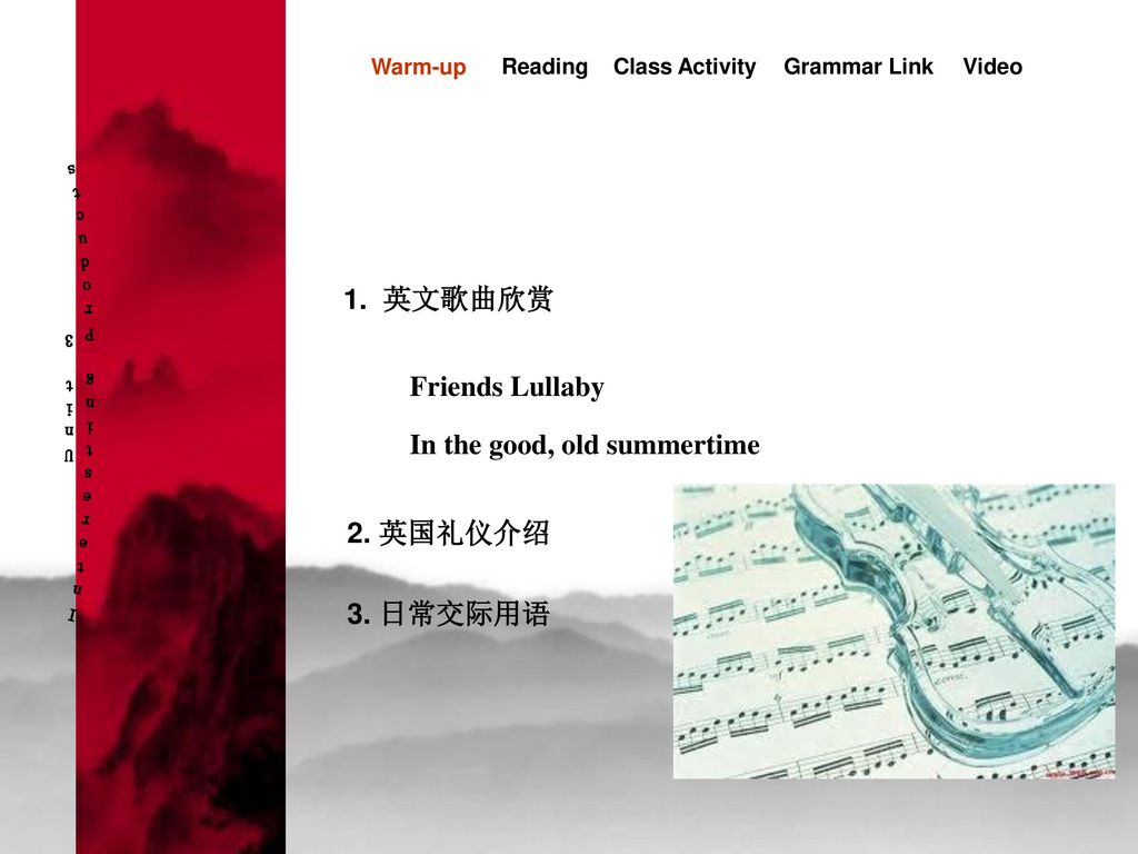 Interesting Products Unit 3 1. 英文歌曲欣赏 Friends Lullaby