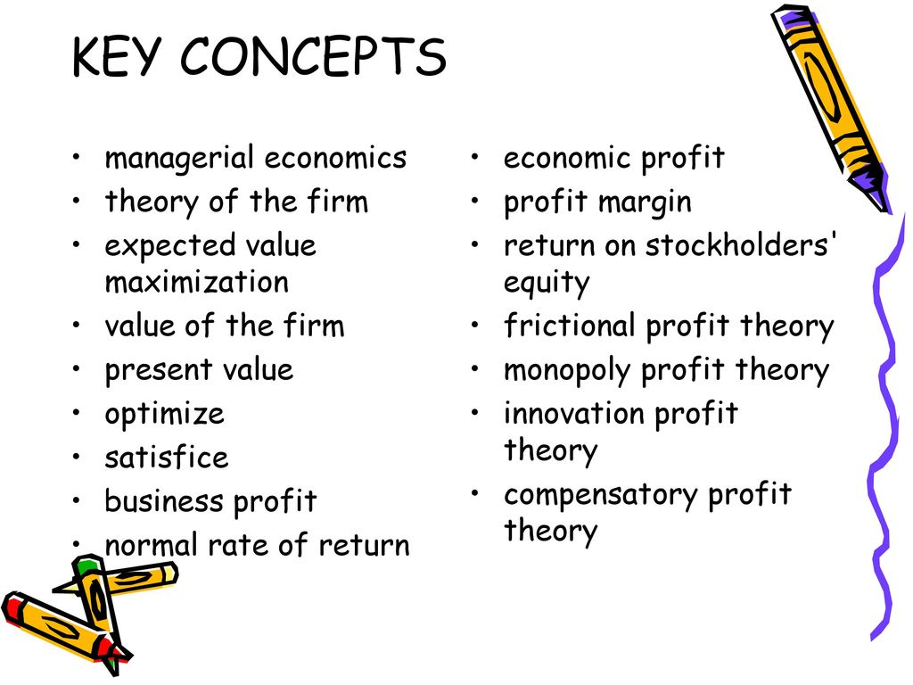 managerial theories of the firm To the theory of the firm can be rationalized as different departures from the behavior as the maximization of managerial objectives (firm size, growth).