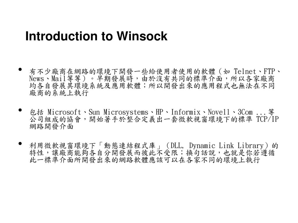 Introduction to Winsock