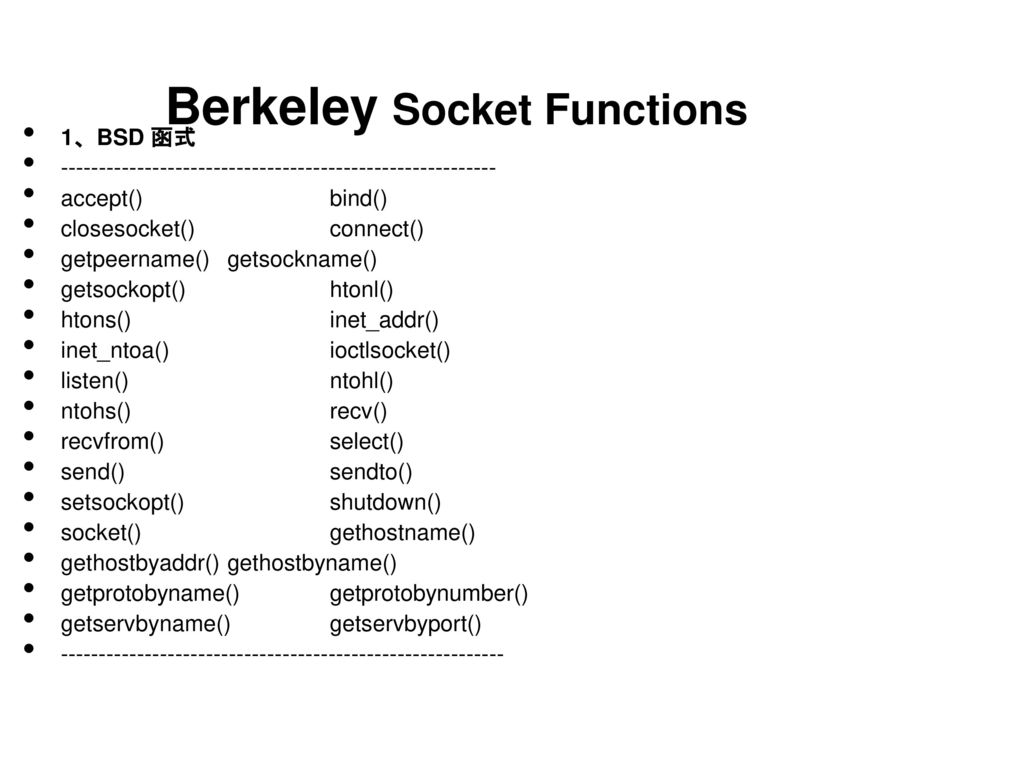 Berkeley Socket Functions