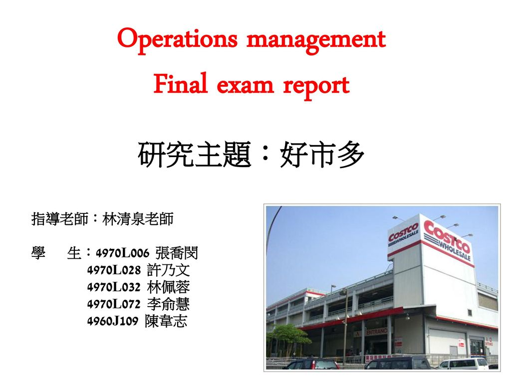 Operations management Final exam report