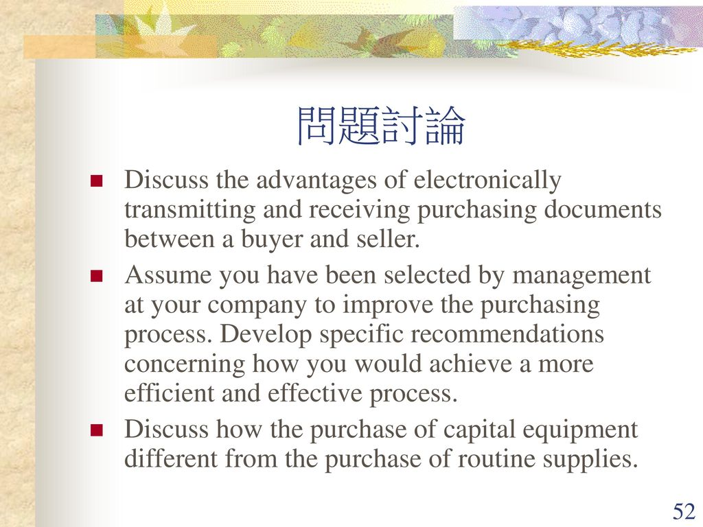 E-Procurement and the Purchasing Process