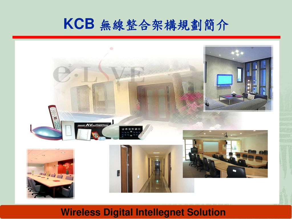 Wireless Digital Intellegnet Solution