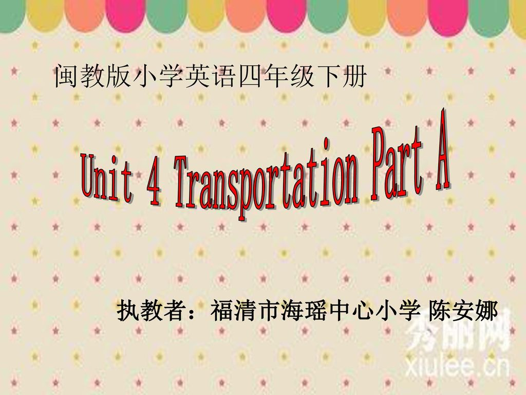 Unit 4 Transportation Part A