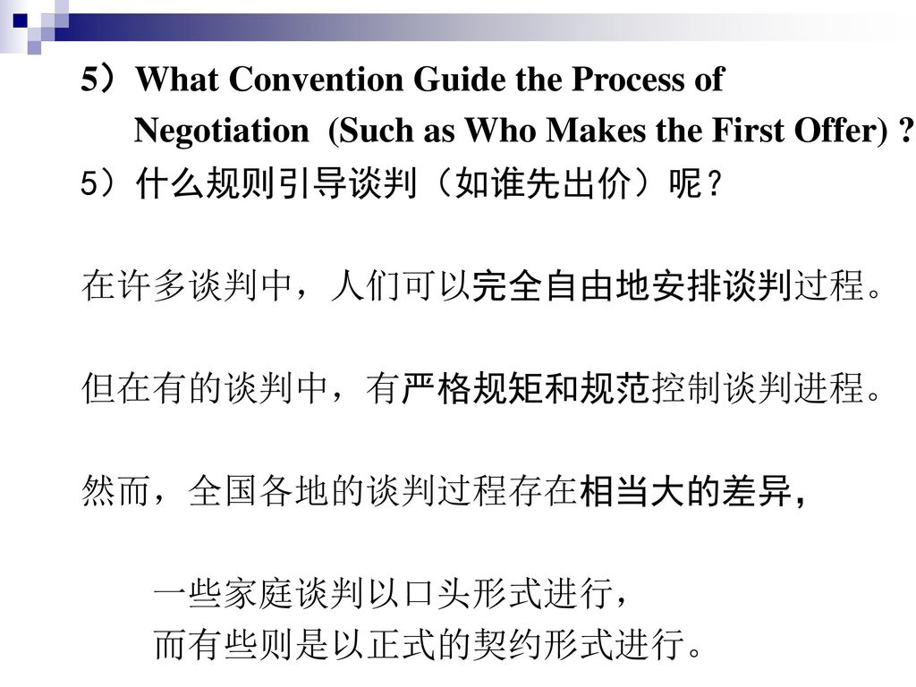 5)What Convention Guide the Process of