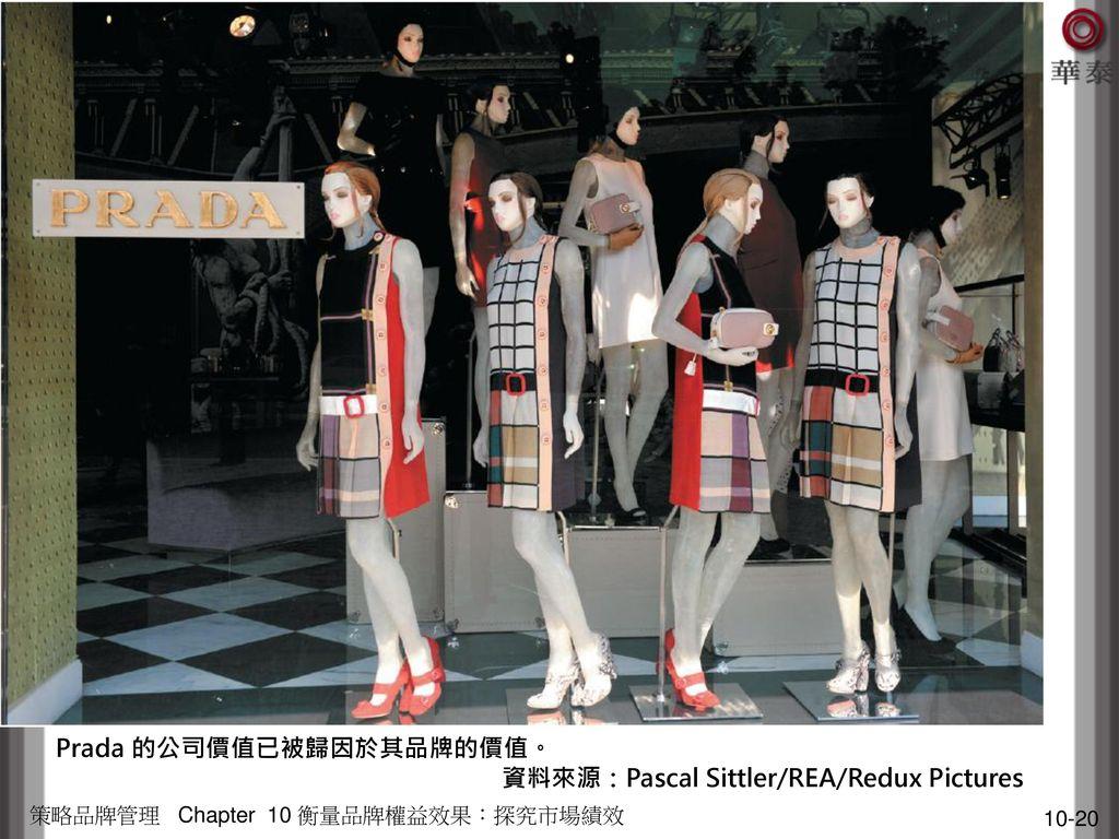 Prada 的公司價值已被歸因於其品牌的價值。 資料來源:Pascal Sittler/REA/Redux Pictures