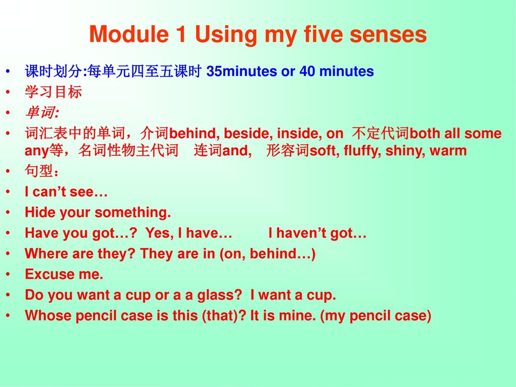 Module 1 Using my five senses