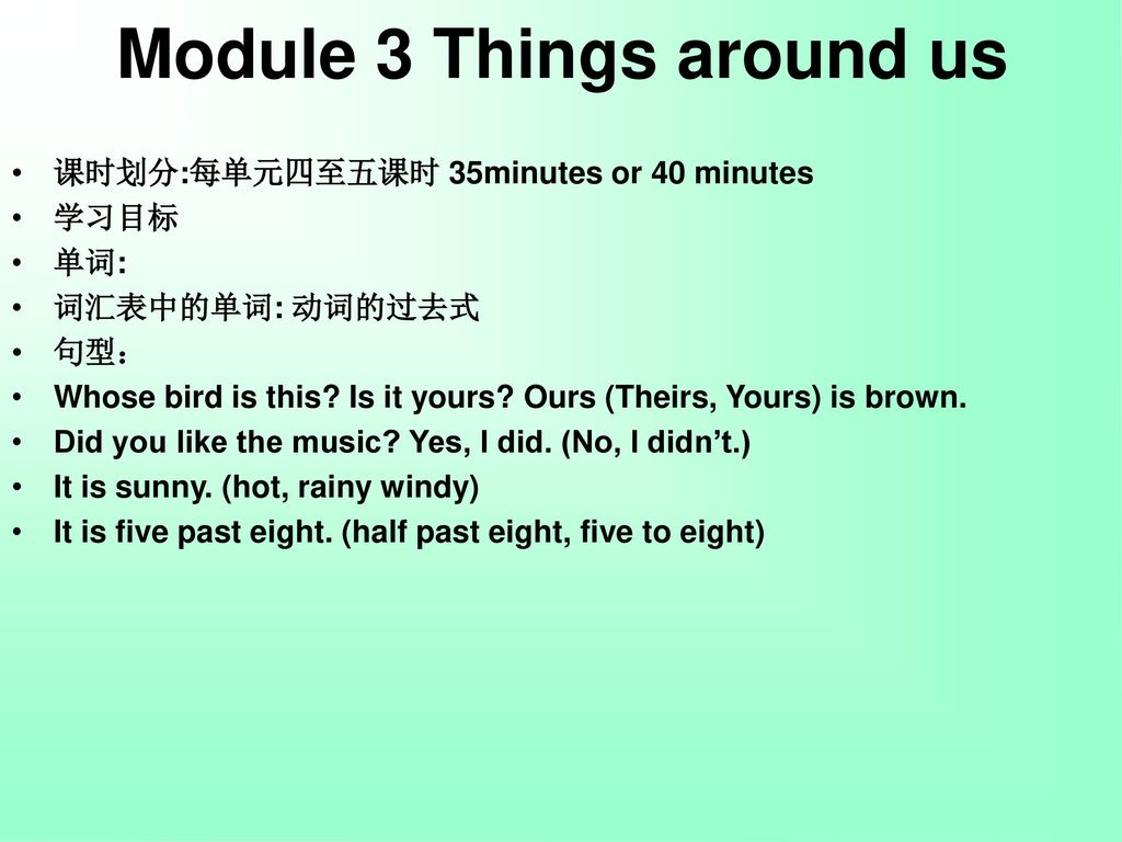 Module 3 Things around us