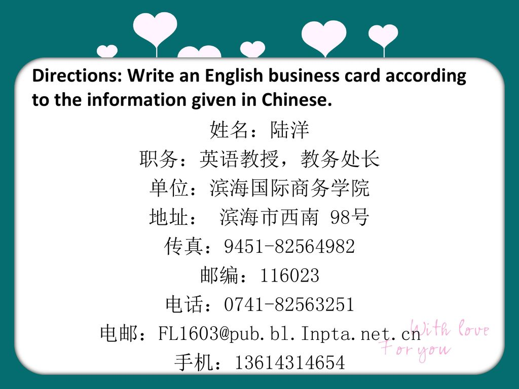 Business Cards Printed In English And Chinese Choice Image - Card ...