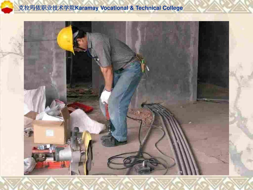 克拉玛依职业技术学院Karamay Vocational & Technical College