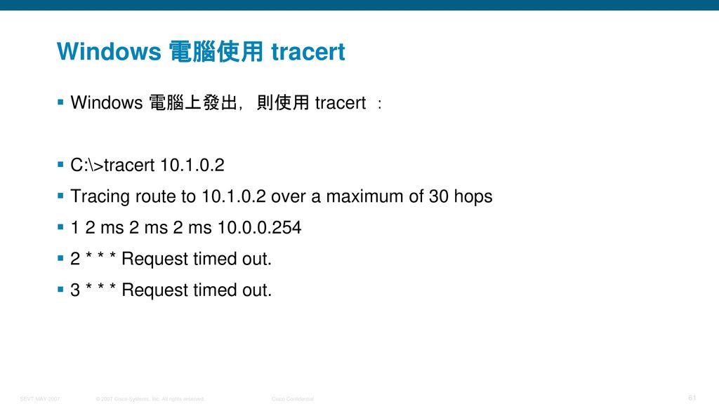 Windows 電腦使用 tracert Windows 電腦上發出,則使用 tracert :