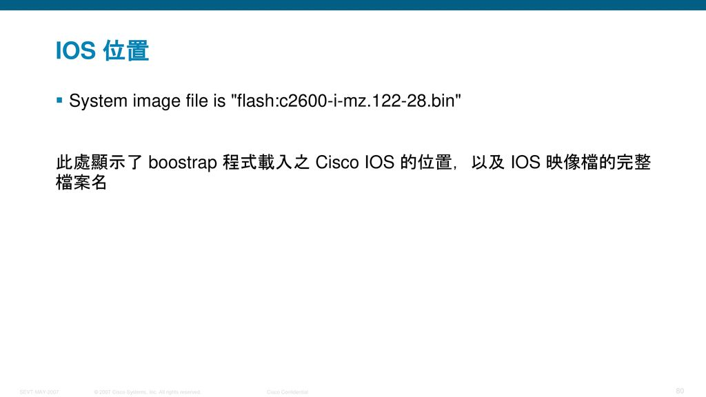 IOS 位置 System image file is flash:c2600-i-mz.122-28.bin