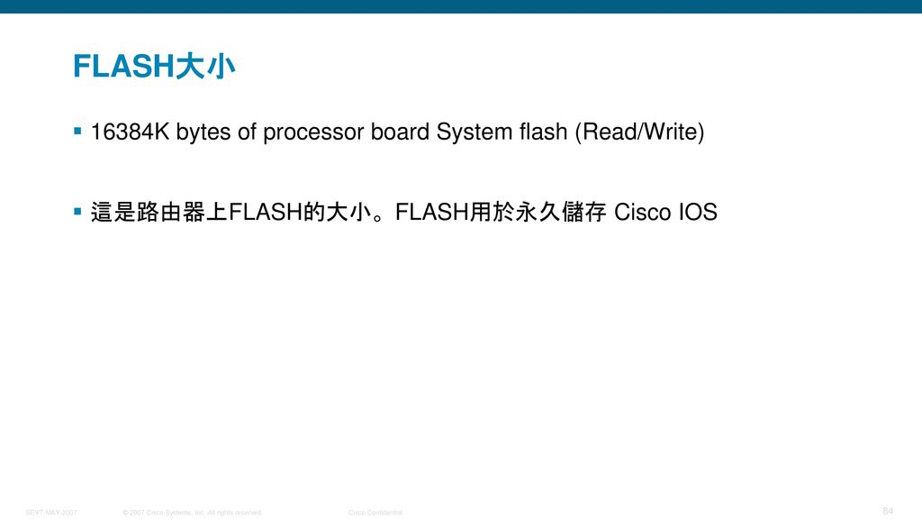 FLASH大小 16384K bytes of processor board System flash (Read/Write)