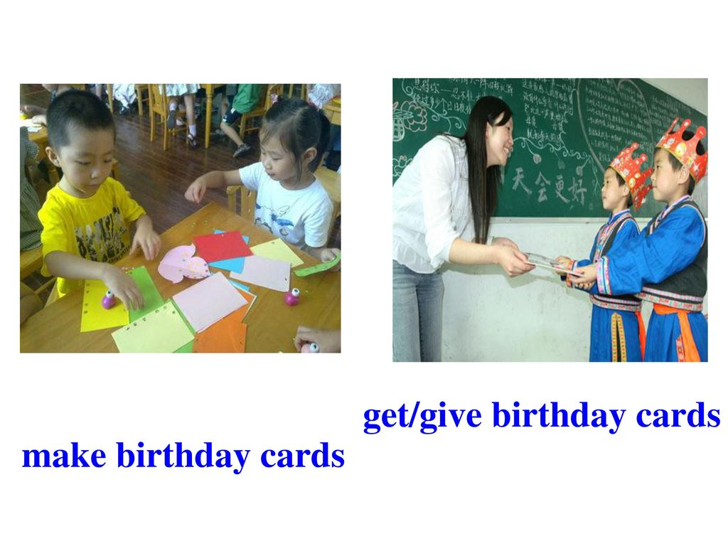 get/give birthday cards