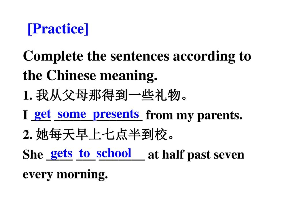 Complete the sentences according to the Chinese meaning.