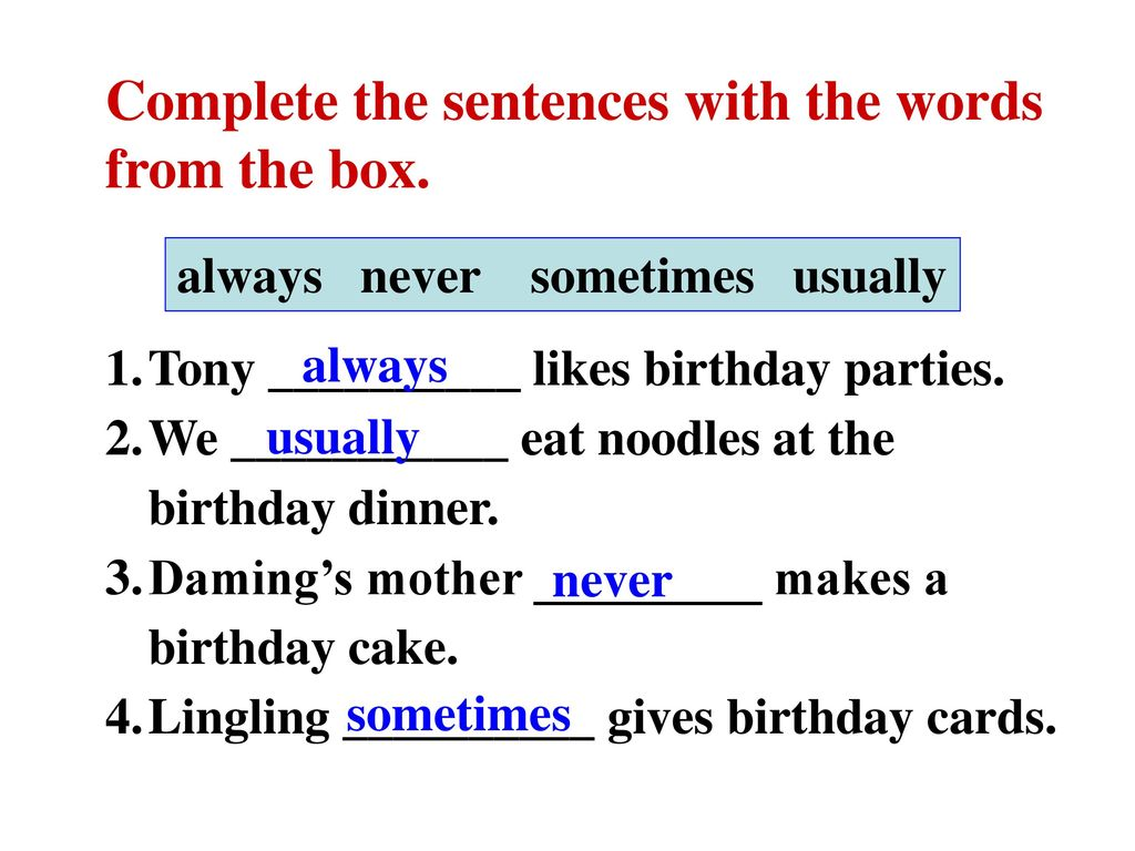 Complete the sentences with the words from the box.