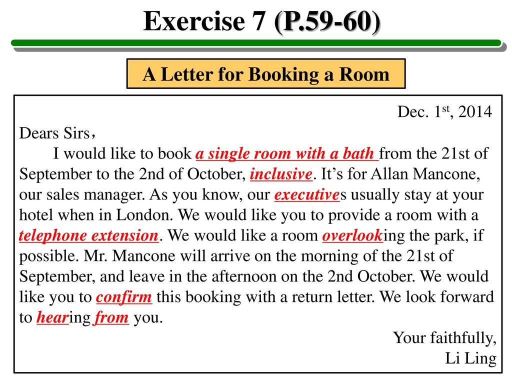 A Letter for Booking a Room