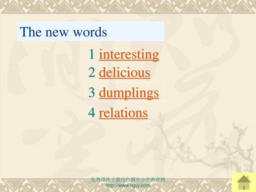 The new words 1 interesting 2 delicious 3 dumplings 4 relations