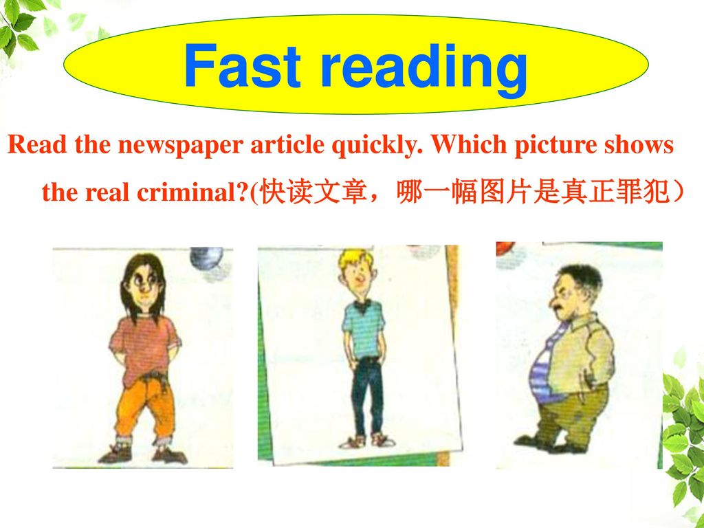 Fast reading Read the newspaper article quickly.