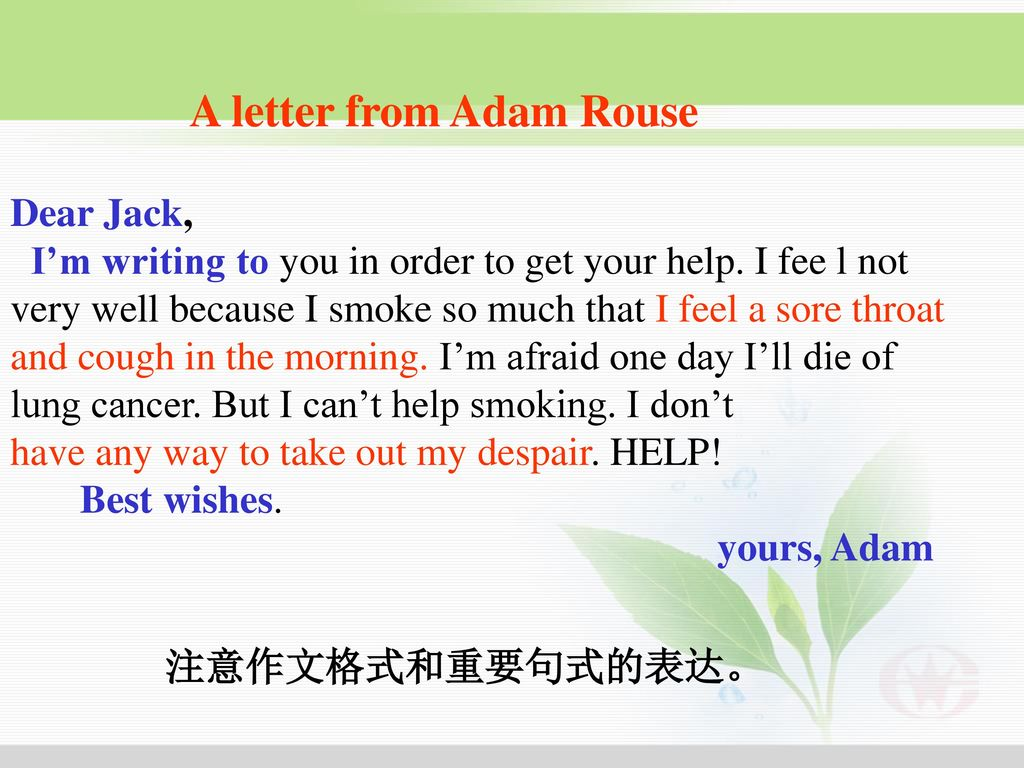 A letter from Adam Rouse