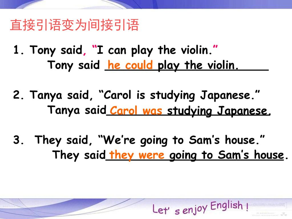 直接引语变为间接引语 1. Tony said, I can play the violin.