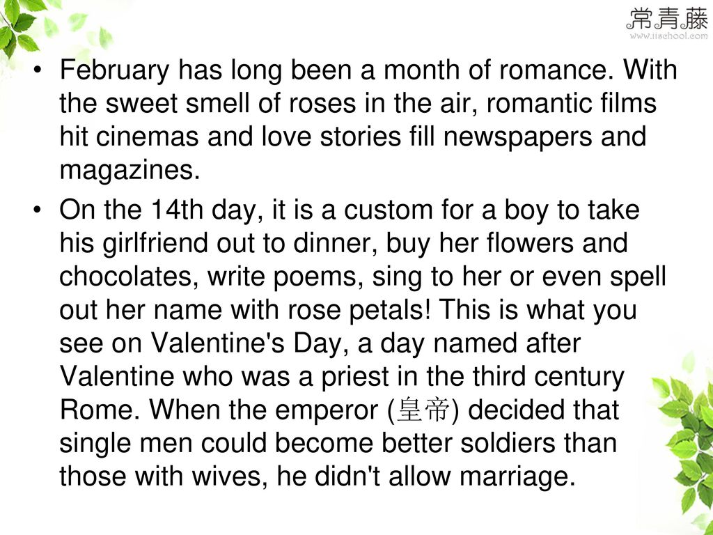 February has long been a month of romance