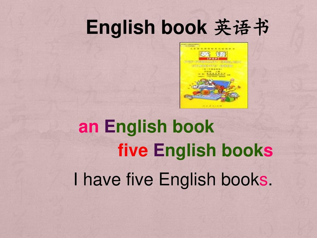 I have five English books.